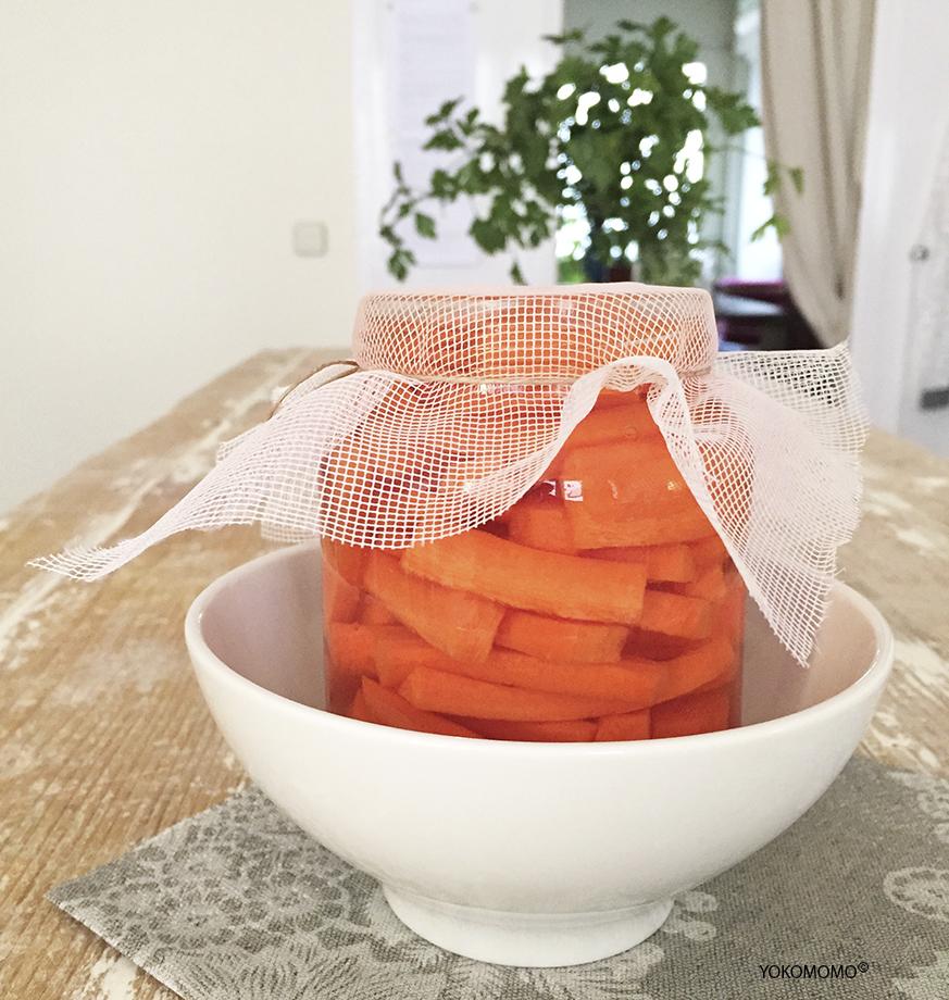 Pickles o encurtidos de zanahoria centre de medicina integral dr jordi for s andorra - Encurtido de zanahoria ...